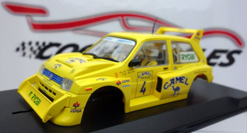 CARROCERIA CAMEL MG METRO6R4  OFF ROAD SCALEAUTO